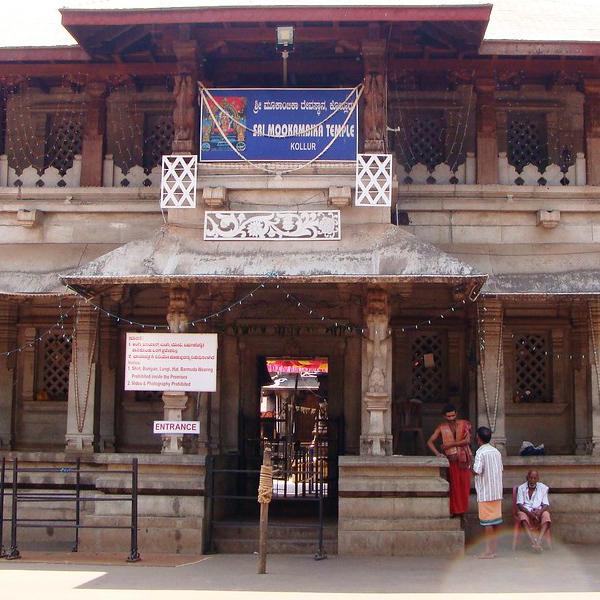Mookambika Temple Tour